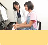 ピアノ科(子供向け)
